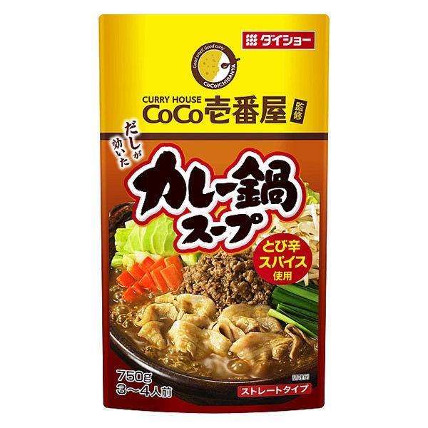 誕生日プレゼント 期間限定 ダイショー CoCo壱番屋監修 カレー鍋スープ 1袋 750g