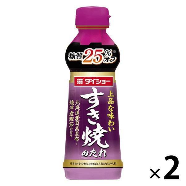 ダイショー 激安 激安特価 送料無料 糖質オフ 本物◆ すき焼のたれ 2本 340g