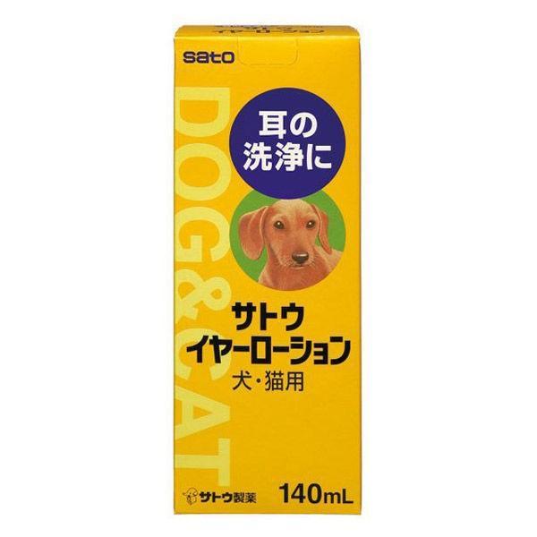 動物用医薬品 耳の洗浄 新品未使用正規品 サトウ イヤーローション 超激安特価 140ml 1個 佐藤製薬