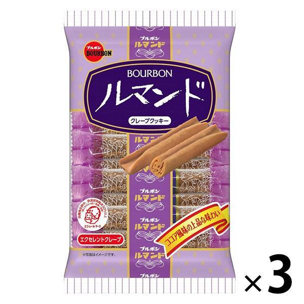 往復送料無料 ブルボン ルマンド 当店限定販売 12本 サクッと香ばしいクレープクッキー 3袋