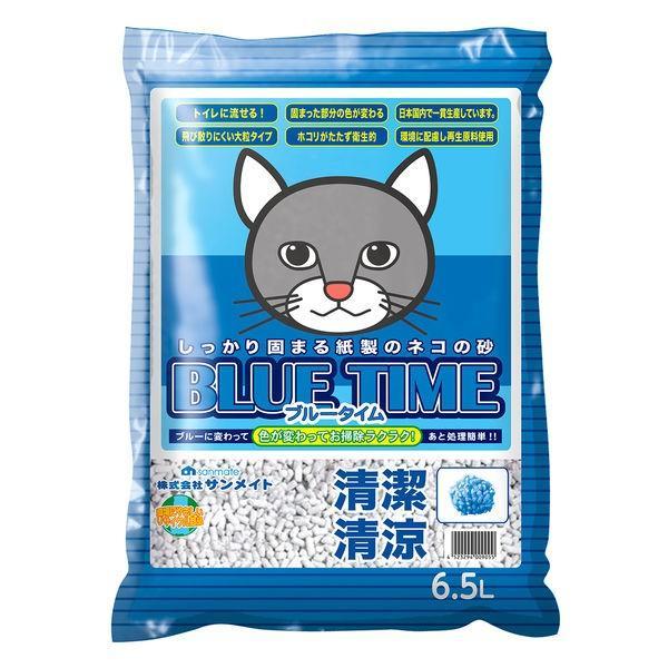 ブルータイム 今季も再入荷 紙砂 WEB限定 6.5L 1袋 サンメイト
