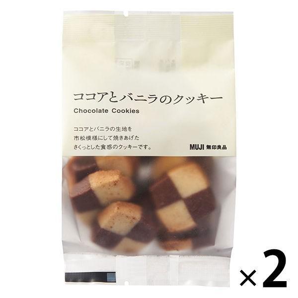 無印良品 ココアとバニラのクッキー 業界No.1 おすすめ特集 2袋 82145793 良品計画