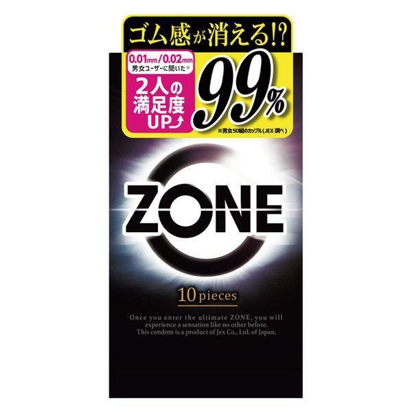 全品最安値に挑戦 ZONE ゾーン ※アウトレット品 コンドーム 10個入 ジェクス