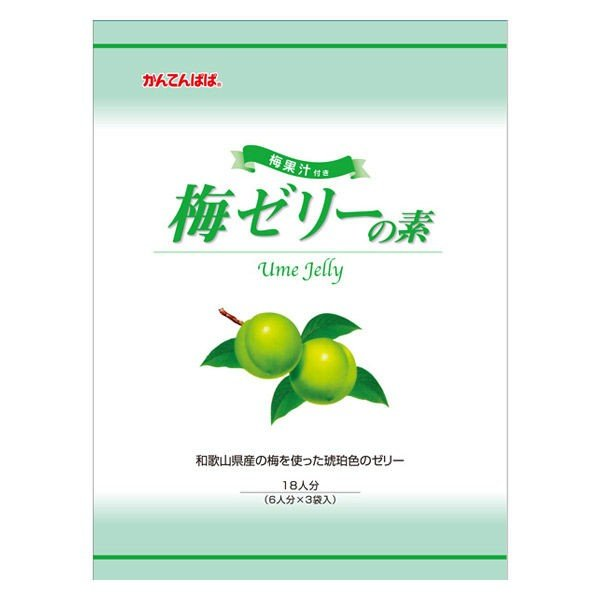 伊那食品工業 販売 かんてんぱぱ 梅ゼリーの素 OUTLET SALE 132 1個