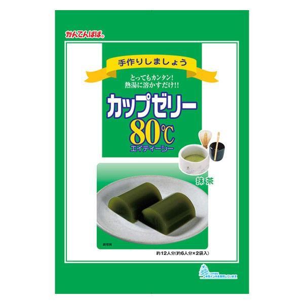 伊那食品工業 かんてんぱぱ カップゼリー80°C 抹茶味 2袋入 1個 619 上等 価格