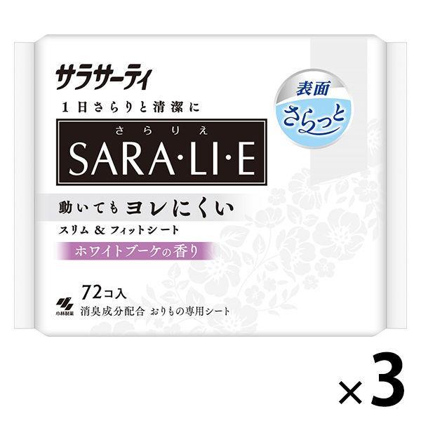 お気に入り サラサーティ サラリエ ホワイトブーケの香り 1セット 商品追加値下げ在庫復活 小林製薬 おりものシート 72枚×3個
