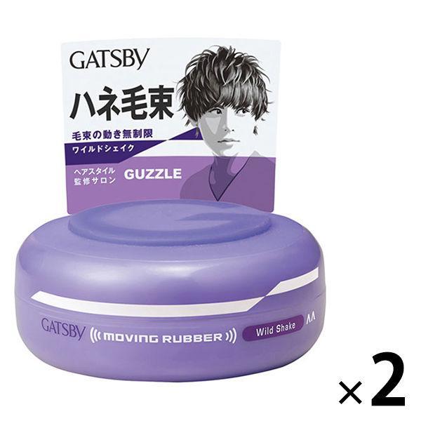 GATSBY ギャツビー ヘアワックス ムービングラバー ワイルドシェイク 2個 80g メンズ 爆売り マンダム 日本最大級の品揃え