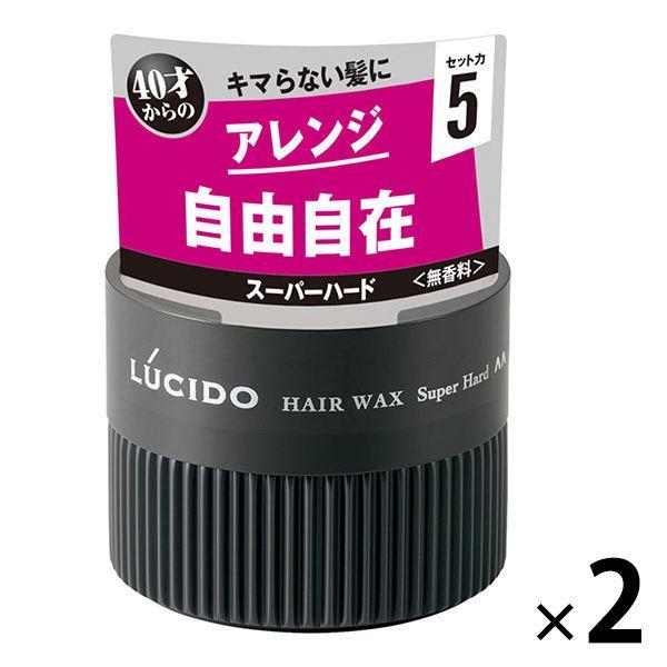 2020モデル LUCIDO ルシード お値打ち価格で ヘアワックススーパーハード メンズ スタイリング剤 80g マンダム 2本