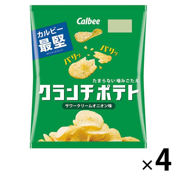 カルビー クランチポテト サワークリームオニオン味 4袋 ギフト 驚きの値段 60g