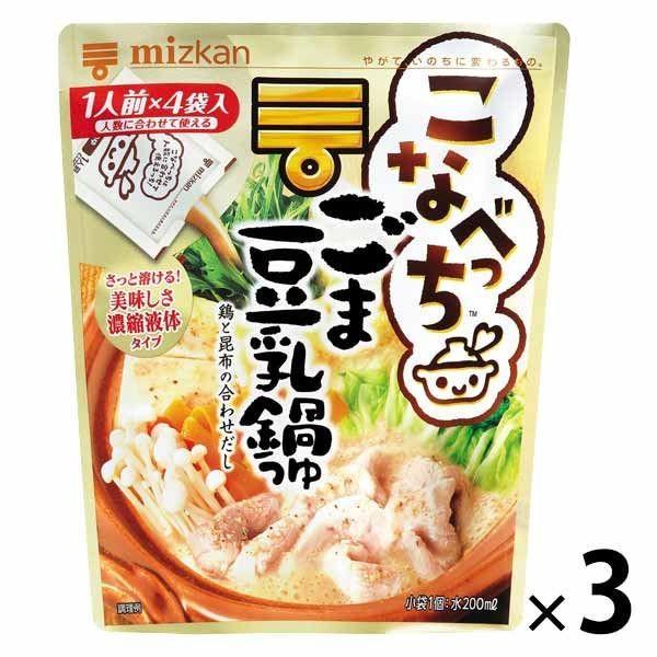 ミツカン 入手困難 こなべっちごま豆乳鍋つゆ 4袋入 3個 業界No.1