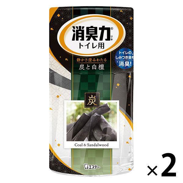 トイレの消臭力 消臭芳香剤 激安卸販売新品 トイレ用 炭と白檀の香り 1セット エステー 本物 2個 400mL