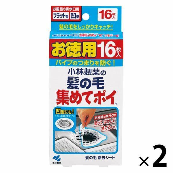 セール商品 小林製薬の髪の毛集めてポイ 1セット 16枚×2個 小林製薬 超安い