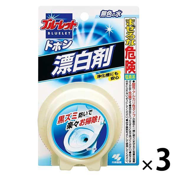 ブルーレットドボン漂白剤 ブランド買うならブランドオフ 120g トイレタンク芳香洗浄剤 小林製薬 3個 正規品送料無料 1セット