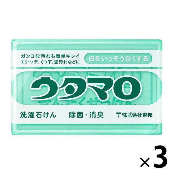ウタマロ石けん SALE お買い得品 133g 1セット 3個入 東邦