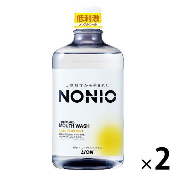 セール 2020 新作 NONIO ノニオ マウスウォッシュ 注文後の変更キャンセル返品 ライトハーブミント ノンアルコール 1000ml 口臭予防 大容量 殺菌 洗口液 ライオン 2本