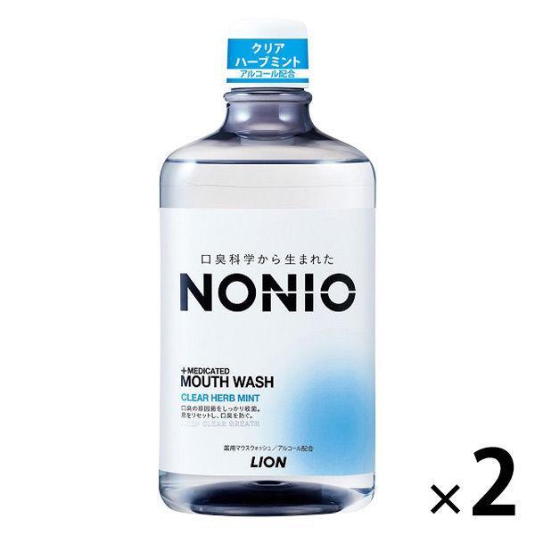 NONIO 日本製 ノニオ マウスウォッシュ クリアハーブミント 1000mL 1セット 殺菌 口臭予防 大容量 洗口液 ライオン 2020春夏新作 2本