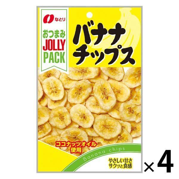 なとり 市販 商品追加値下げ在庫復活 ジョリーパック バナナチップス 4個