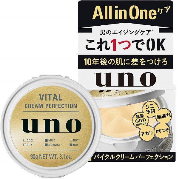 UNO ウーノ 薬用 オールインワンジェル バイタルクリームパーフェクション 90g カサつき 乾燥小じわに 資生堂 上品 肌荒れ テカリ シミ 70%OFFアウトレット