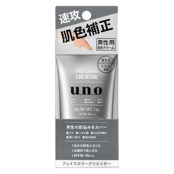 UNO ウーノ 男性用BBクリーム 5%OFF 超人気 フェイスカラークリエイター 30g 資生堂 PA+++ SPF30