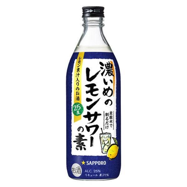 男女兼用 ショッピング サッポロビール 濃いめのレモンサワーの素 瓶 1本 500ml