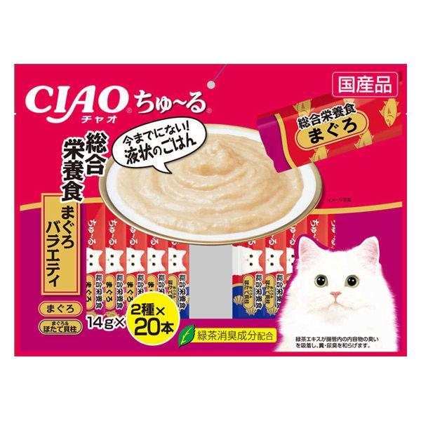 いなば CIAO チャオ ちゅ〜る 総合栄養食 国産 完売 ちゅーる 店内限界値引き中 セルフラッピング無料 まぐろバラエティ チュール 14g×40本入