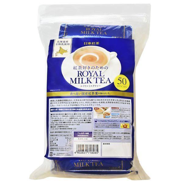 日東紅茶 ロイヤルミルクティー 50本入 人気海外一番 1袋 いつでも送料無料