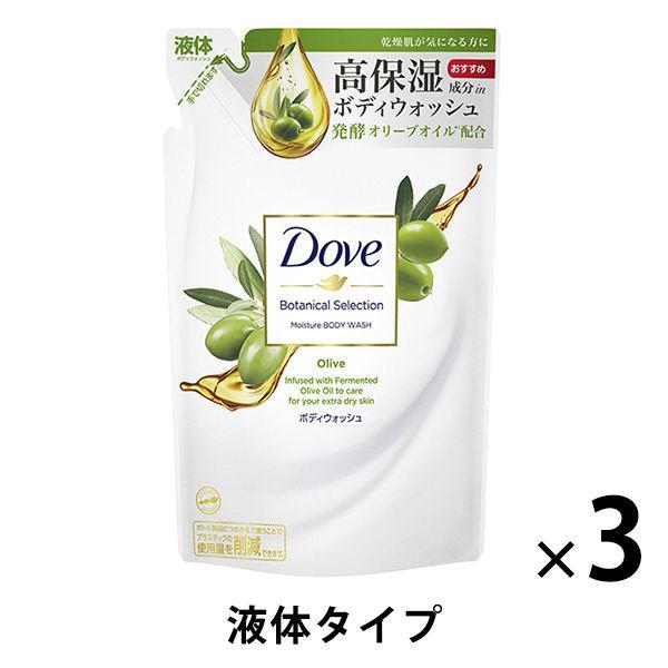 セール ついに再販開始 ダヴ Dove ボディウォッシュ ボディソープ ボタニカルセレクション 詰め替え オリーブ 3個 360g 内祝い