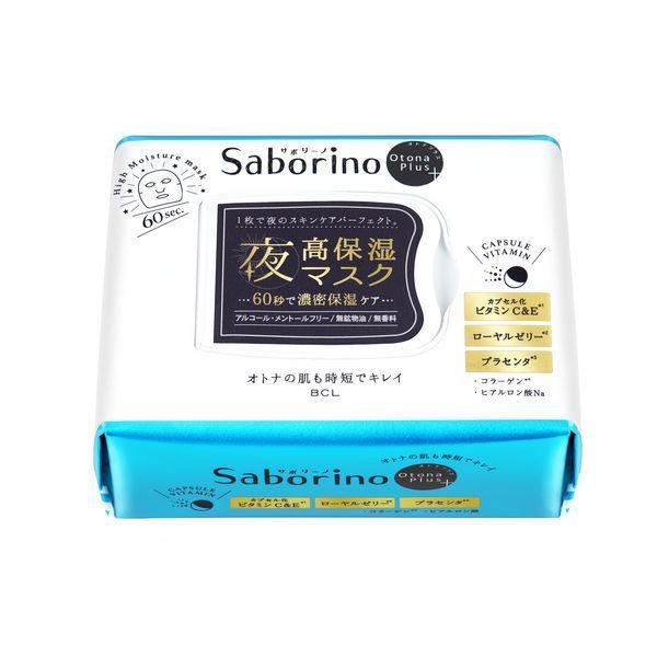Saborino サボリーノ オトナプラス 夜用チャージフルマスク 高保湿 BCLカンパニー 世界の人気ブランド 32枚 顔パック 贈答