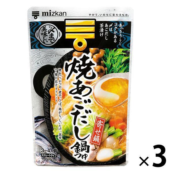ミツカン ●手数料無料!! 〆まで美味しい 数量は多 焼あごだし鍋つゆ ストレート 3個