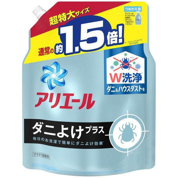 アリエールジェル ダニよけプラス 詰め替え 超特大 1360g 倉庫 Pamp;G 1個 抗菌 25%OFF 洗濯洗剤