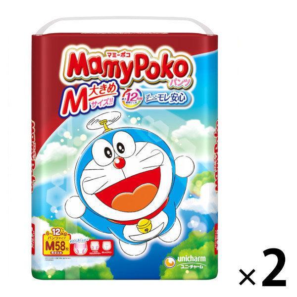 マミーポコ おむつ パンツ M 6〜12kg 時間指定不可 58枚入×2パック 1セット ドラえもん 税込 チャーム ユニ