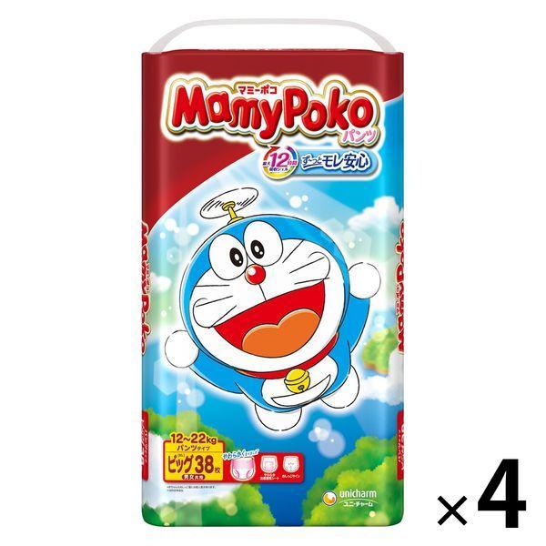 マミーポコ セール特価 安い おむつ パンツ ビッグ 12〜22kg 1セット ユニ チャーム ドラえもん 38枚入×4パック