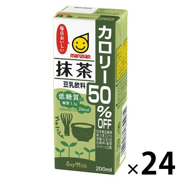 マルサンアイ 抹茶カロリー50%オフ 200ml 大幅値下げランキング 24本入 店舗 1箱