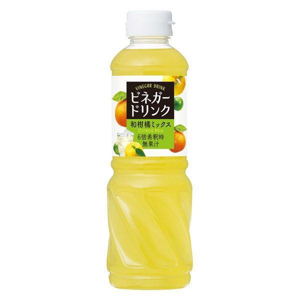 キユーピー醸造 ビネガードリンク 卸直営 和柑橘ミックス 500ml 中古 1本