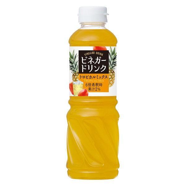キユーピー醸造 サービス ビネガードリンク 送料無料限定セール中 トロピカルミックス 1本 500ml