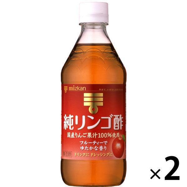 ミツカン 新作通販 純リンゴ酢 500ml ☆最安値に挑戦 2本