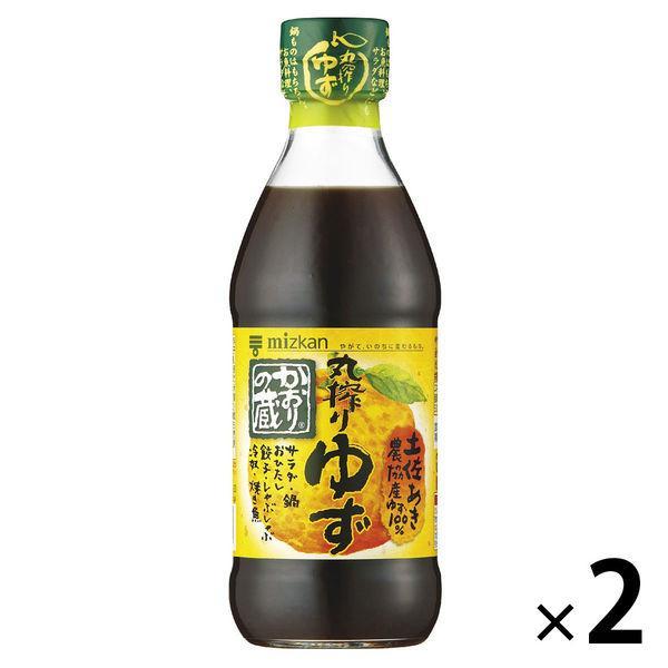 ミツカン かおりの蔵 丸搾りゆず 360ml 2本 日本メーカー新品 年末年始大決算