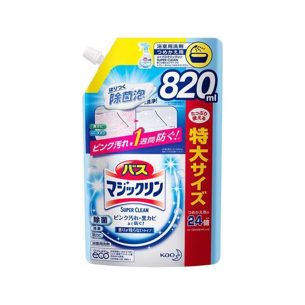 バスマジックリン 泡立ちスプレー SUPERCLEAN 25%OFF 香り残らない 詰替 820ml 花王 おトク