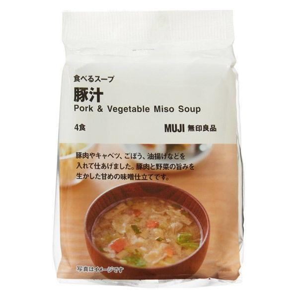 無印良品 食べるスープ 豚汁 4食分 良品計画 本物 ファクトリーアウトレット 1袋
