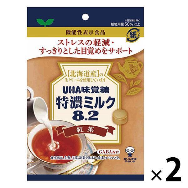 UHA味覚糖 機能性表示食品 購入 特濃ミルク8.2 2個 高級 紅茶