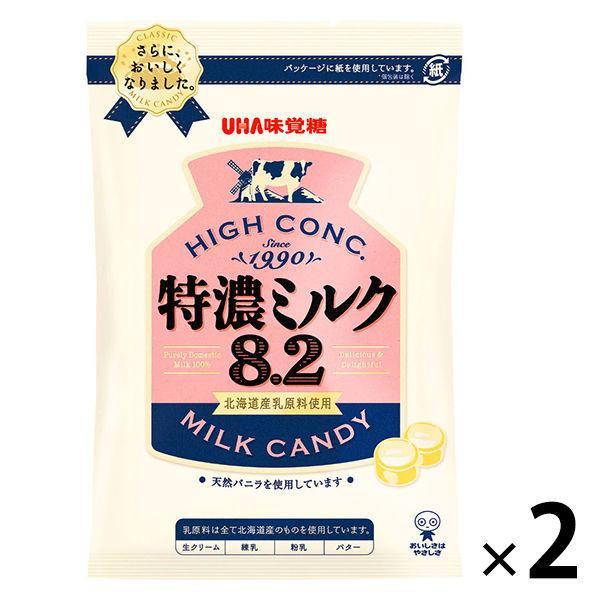 直輸入品激安 UHA味覚糖 特濃ミルク8.2 2個 新作入荷
