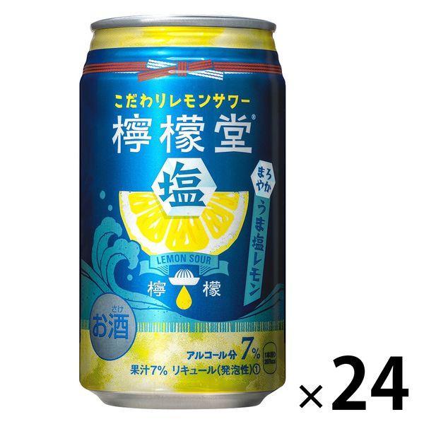 チューハイ 正規店 檸檬堂 塩レモン 350ml 1ケース 缶チューハイ スーパーセール期間限定 レモンサワー 24本