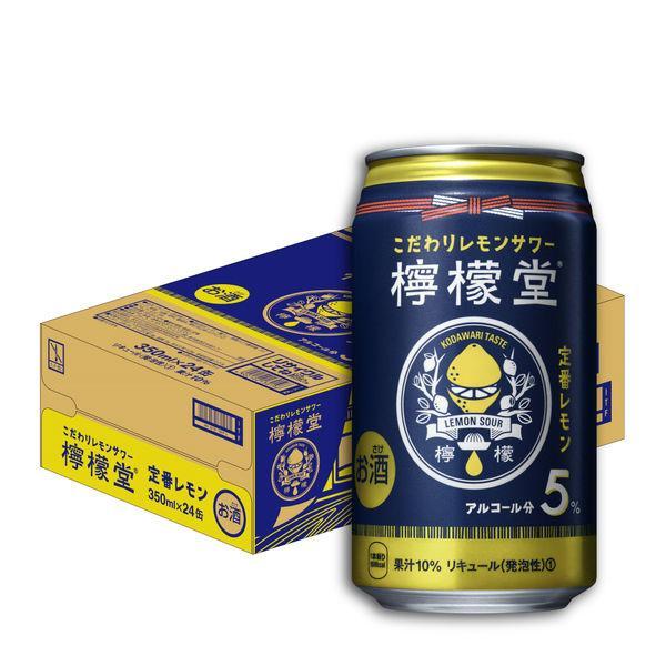 チューハイ 檸檬堂 定番レモン 350ml 1ケース 数量は多 24本 男女兼用 缶チューハイ レモンサワー