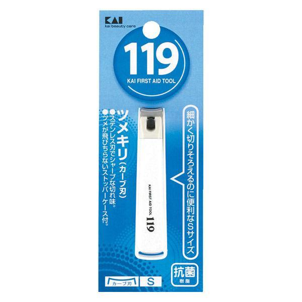 祝日 119 ツメキリ カーブ刃 Sサイズ 1個 お歳暮 貝印 KF-1000