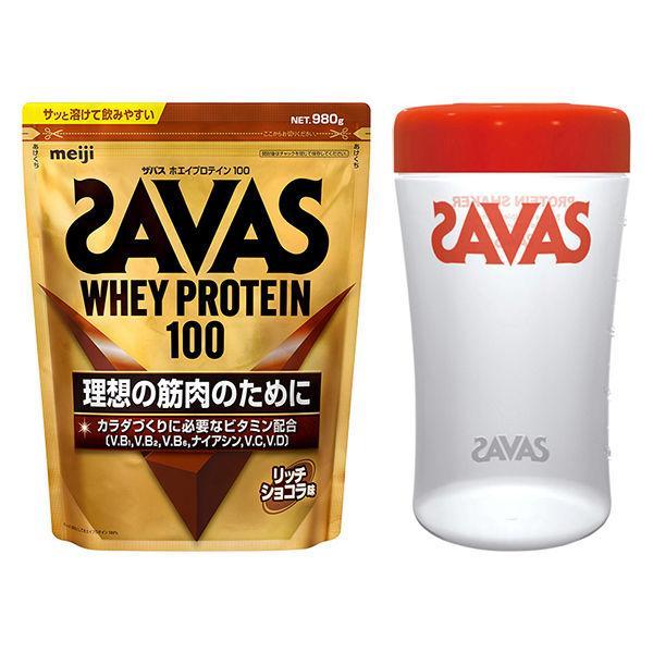 明治 シェイカー付き SAVAS ザバス リッチショコラ50食分 激安特価品 ホエイプロテイン100 期間限定 1袋 セット