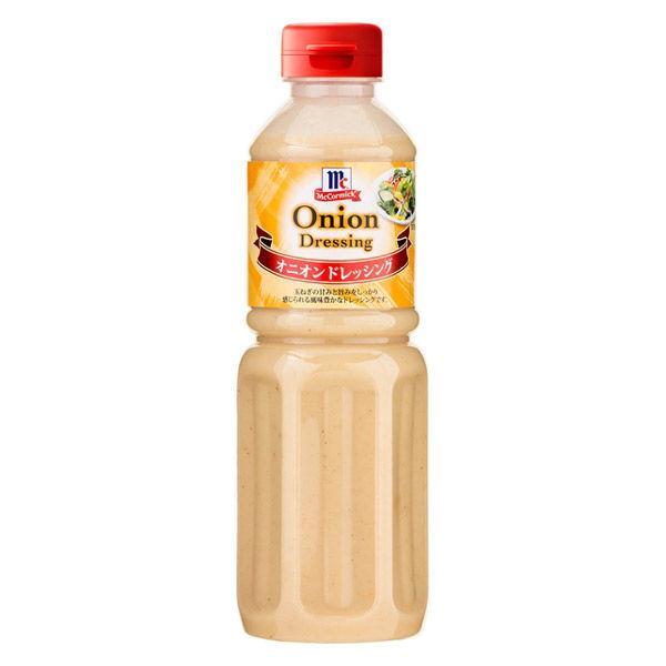 期間限定特価品 オニオンドレッシング 大幅にプライスダウン 480ml 1本 ユウキ食品 マコーミック