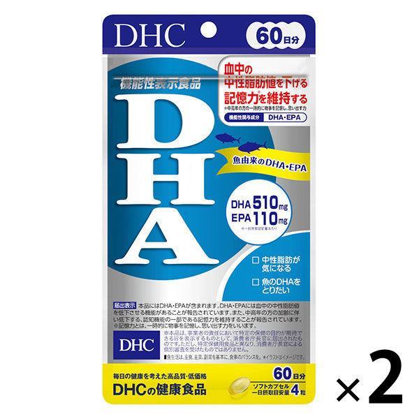 DHC 売り込み DHA 510mg 60日分×2袋 ダイエット サプリメント 機能性表示食品 ディーエイチシー EPA 激安格安割引情報満載 記憶力