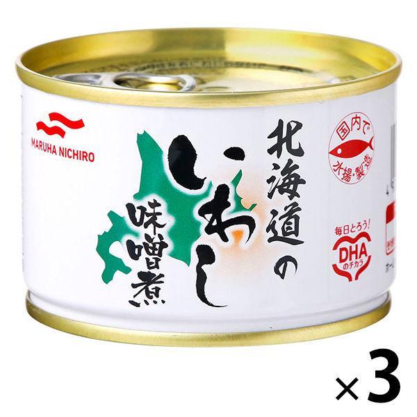マルハニチロ 釧路のいわしみそ煮 再再販 3缶 1セット 割り引き
