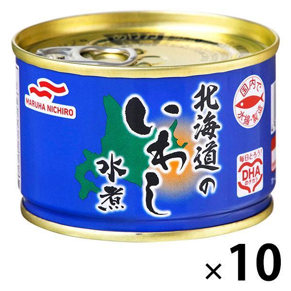 メーカー公式ショップ マルハニチロ 釧路のいわし水煮 1セット 10缶 SALE開催中