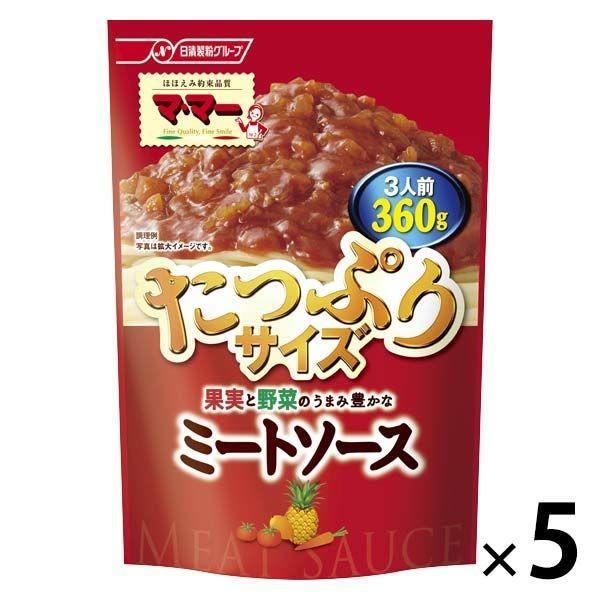 日清フーズ マ マー ×5個 通販 360g 果実と野菜のうまみ豊かなミートソース 正規逆輸入品